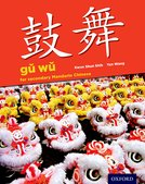 Gu Wu for Secondary Mandarin Chinese Student Book