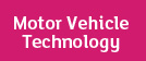 Motor Vehicle Technology
