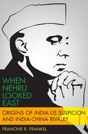 Cover for   When Nehru Looked East