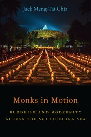 Cover for   Monks in Motion