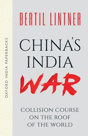 Cover for   Chinas India War (Oxford India Paperbacks)
