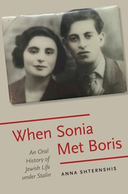 Cover for   When Sonia Met Boris