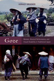 Cover for   Goze