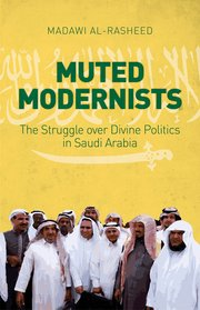 Cover for   Muted Modernists