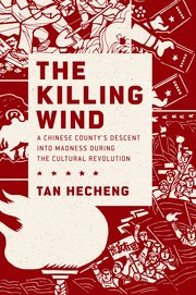 Cover for   The Killing Wind