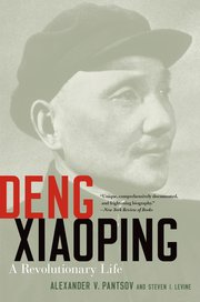 Cover for   Deng Xiaoping