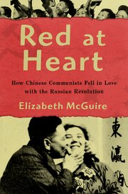 Cover for   Red at Heart