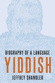 Cover for   Yiddish