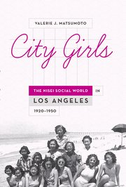 Cover for   City Girls