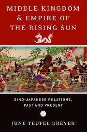 Cover for   Middle Kingdom and Empire of the Rising Sun