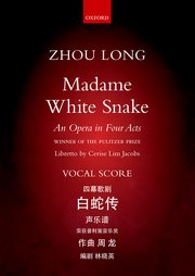 Cover for   Madame White Snake