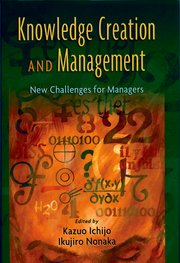 Cover for   Knowledge Creation and Management