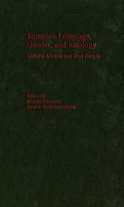Cover for   Japanese Language, Gender, and Ideology