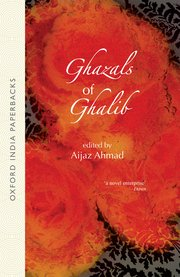 Cover for   Ghazals of Ghalib