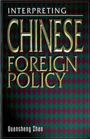 Cover for   Interpreting Chinese Foreign Policy