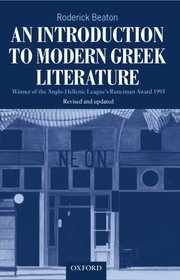 Cover for   An Introduction to Modern Greek Literature