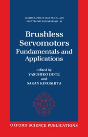 Cover for   Brushless Servomotors
