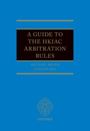 Cover for   A Guide to the HKIAC Arbitration Rules
