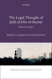 Cover for   The Legal Thought of Jalāl al-Dīn al-Suyūṭī
