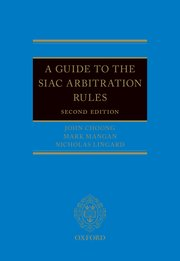 Cover for   A Guide to the SIAC Arbitration Rules