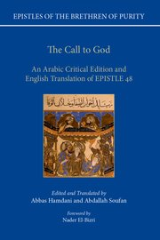 Cover for   The Call to God