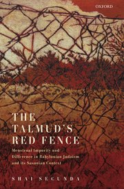 Cover for   The Talmuds Red Fence