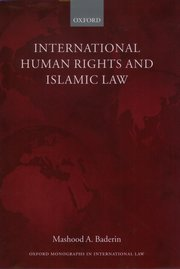 Cover for   International Human Rights and Islamic Law
