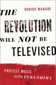 Cover for   The Revolution Will Not Be Televised