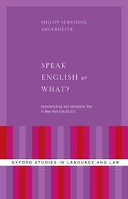 Cover for   Speak English or What?