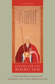 Cover for   Leaving for the Rising Sun