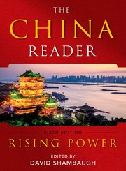 Cover for   The China Reader
