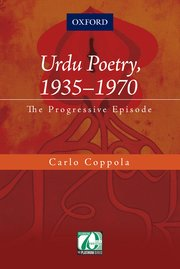 Cover for   Urdu Poetry, 1935-1970
