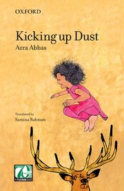 Cover for   Kicking up Dust