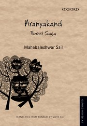Cover for   Aranyakand