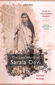 Cover for   The Lost World of Sarala Devi