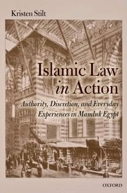 Cover for   Islamic Law in Action