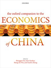 Cover for   The Oxford Companion to the Economics of China