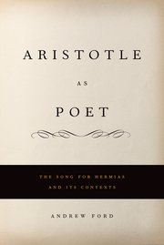 Aristotle as Poet