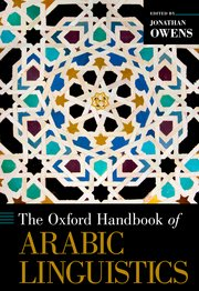 Cover for   The Oxford Handbook of Arabic Linguistics
