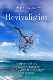 Cover for   Revivalistics