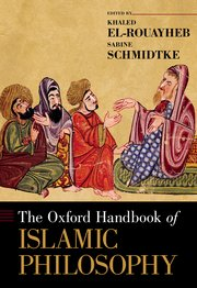 Cover for   The Oxford Handbook of Islamic Philosophy