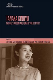 Cover for   Tanaka Kinuyo