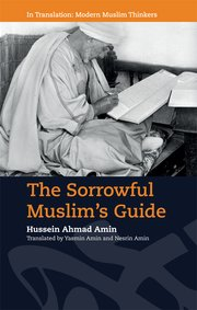 Cover for   The Sorrowful Muslims Guide