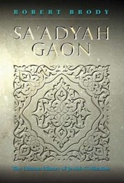 Cover for   Saadyah Gaon