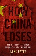 Cover for How China Loses