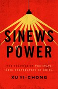 Cover for Sinews of Power