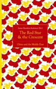 Cover for The Red Star and the Crescent