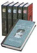 Cover for Oxford Illustrated Jane Austen Set