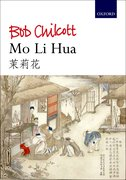 Cover for Mo Li Hua (Jasmine)