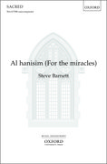 Cover for Al hanisim (For the miracles)